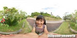 140525_sueyoshis